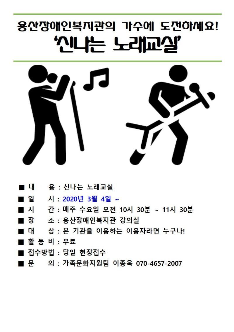 노래교실 참여'.jpg